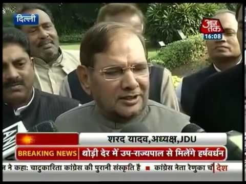 Salman Khurshid is hallucinating says Sharad Yadav