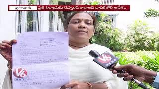 Hyderabad Citizens Serious On Officers Negligence Over GHMC Prajavani | V6 News