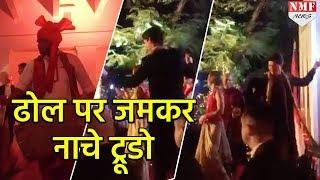 PM Justin Trudeau ने India में ऐसे किया भांगड़ा कि हुआ Viral