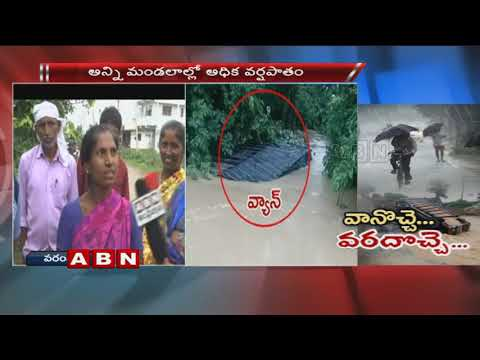 Heavy Rains in Warangal District | Huge Water Flow to Ponds