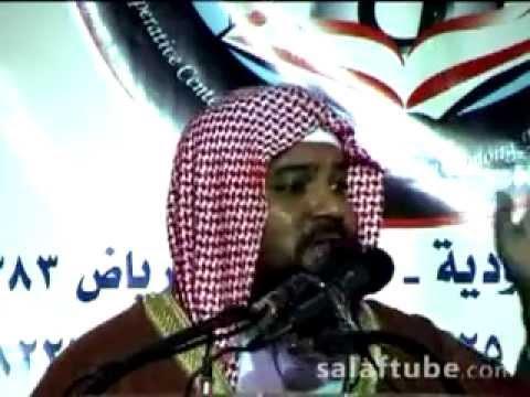 Imam Ahmed Raza Khan Barelvi Ki Haqiqat Malfoozat E Aala Hazrat 2   7 Sheikh Meraj Rabbani video