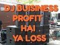 Dj Business Mein Profit Hai Ya Loss Dj Business Profit Or Loss mp3