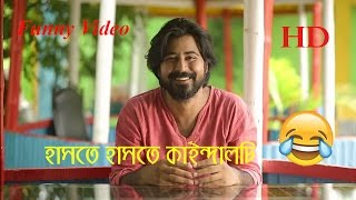 Arfan Nisho Bangla Funny Video