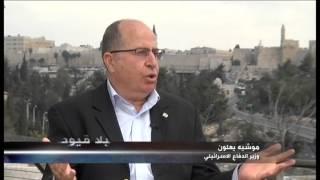 موشيه يعلون عن اعادة انتخاب نتنياهو ومباحثات السلام