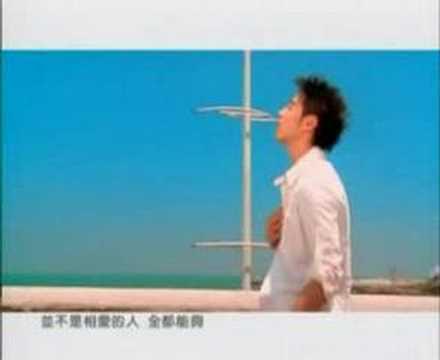 潘玮柏&王珞丹-戴上我的爱