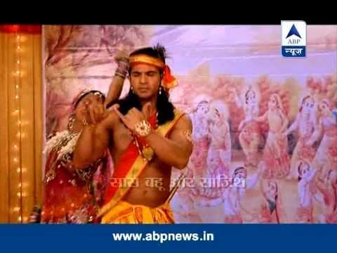 Krishanleela in Sath Nibhana Sathiya