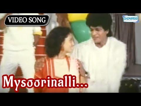 Mysoorinalli - Samyuktha - Shivaraj Kumar - Kannada Shivaraj Kumar Hits video