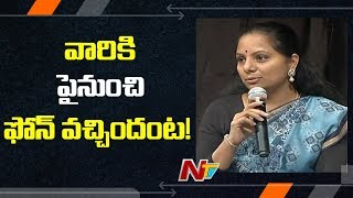 BJP and Congress tried to fool Telangana people with their Fake promises : MP Kavitha | NTV