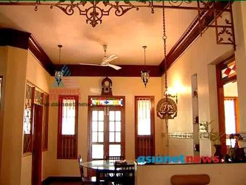 Sunil's house in Kozhikode : Dream Home 9th June  2013 Part 1ഡ്രീം ഹോം
