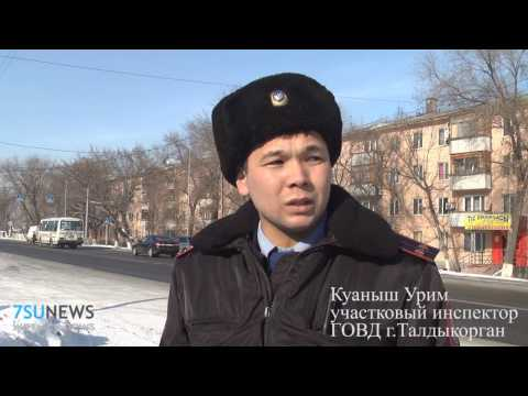 Полицейские Талдыкоргана будут наказывать за несвоевременную уборку снега