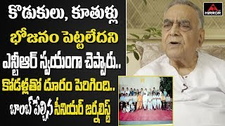Senior Journalist Potturi Venkateswara Rao About Sr NTR's Son's And Daughters | Mirror TV Channel