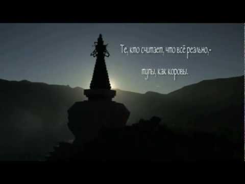 В поисках Древнего Тибета. Путешествие к наследию. astrokey.org