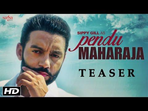 Pendu Maharaja (Teaser) | Sippy Gill | Laddi Gill | Amrit Maan | Latest Punjabi
