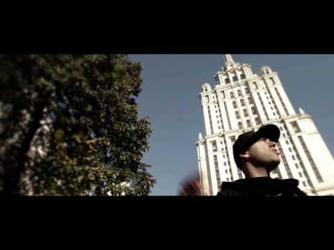 Центр - Все будет (ft. Пес из Легенды Про)