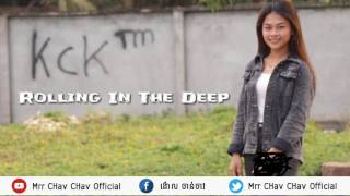 រីមិុច 2017 Rolling In The Deep New Melody Remix 2017 By MrZz Thea Ft Mrr CHav CHav And Mrr Dii
