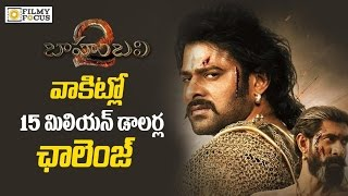 Much Required For Baahubali 2 To Be In Safe-zone