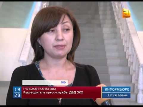 В Уральске молодая мама, выйдя из роддома, выбросила своего ребенка