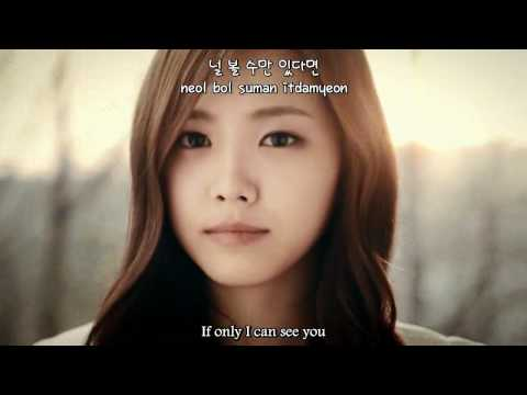 (MV) Huh Gak - The Person That Loved Me (english sub+romanization+hangul)