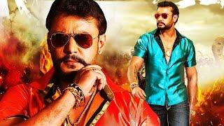 Jaggu Dada Kannada Actor Darshan   Latest Kannada Movies   Kannada HD Movies   Upload 2016
