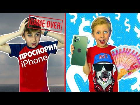 ШКОЛЬНИК ПРОСПОРИЛ iPhone 11 Pro МАЛЯВКЕ - СКЕТЧ от CRAZY Богдаш