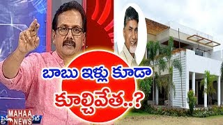 AP Governmentt Begins Demolition Of Undavalli Praja Vedika @Amaravati | PrimeTimeDebate