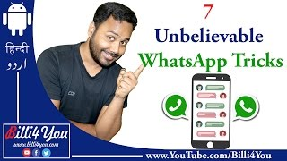 7 WhatsApp New Tricks You Need Try Right Now 2017