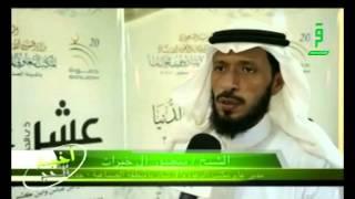 Infos Hajj - 03 Octobre 2014