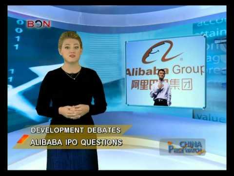 Alibaba IPO questions - China Price Watch - September 11, 2014 - BONTV China