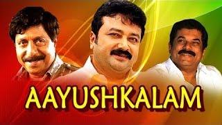 Ayushkalam Full Malayalam Movie | Jayaram, Mukesh | Malayalam Latest Movies 2016