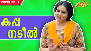Tapioca Cultivation - കപ്പ നടീൽ  | Episode -1 | Sheelu Abraham Official
