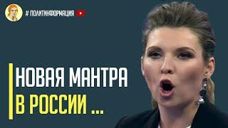 Срочно! YouTube наносит сокрушительный удар по пропаганде Кремля