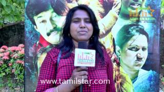 Kambam Meena At Paandiyoda Galatta Thangala Movie Audio Launch