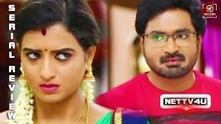 அரவிந்தின் ரொமான்ஸ் தாமரைக்கு புரியுமா? Naam Iruvar Namakku Iruvar Serial Today Episode Review