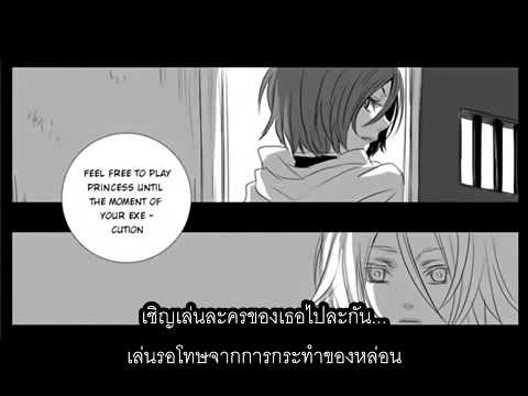 [kagamine Rin & Kagamine Len] Servant Of Evil Manga [thai Sub] video