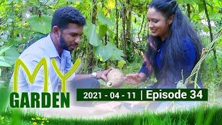 My Garden | Episode 34 | 11 - 04 - 2021 | Siyatha TV