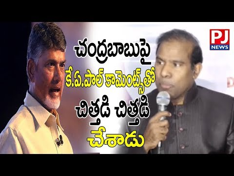 KA Paul Controversial Comments on CM Chandrababu Naidu Over AP Politics & T  Elections || PJ NEWS