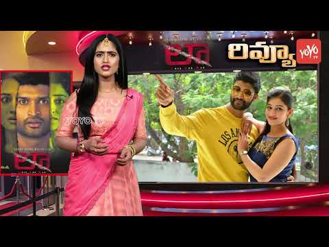 Law Movie Telugu Review | LAW (LOVE AND WAR) | Kamal Kamaraju, Mouryani | YOYO TV Channel
