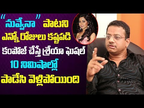 KM Radha Krishnan about Sreya Ghoshal | KM Radha Krishnan Interview | Friday Poster