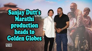 Sanjay Dutt's Marathi production heads to Golden Globes