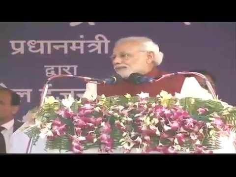 PM Shri Narendra Modi inaugurates Expansion of Diesel Locomotive Works DLW in Varanasi