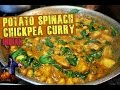 Curried Potato Chickpea & Spinach (Indian) The Vegan ZOMBIE#22 MP3