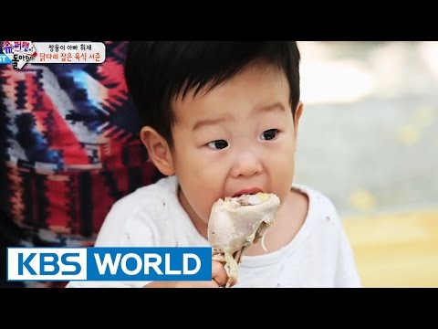 The Return of Superman - Seojun the Carnivore Captures Chicken