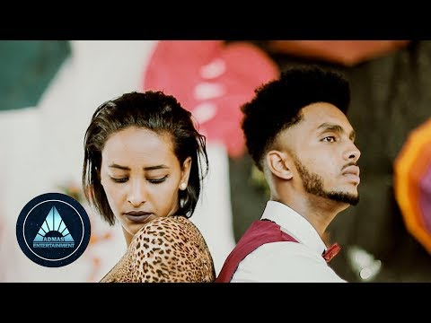 Sabur Abdu - Mimsal Mihirkini (Official Video) | ምምሳል ምሂርክኒ - New Eritrean Music 2019 thumbnail