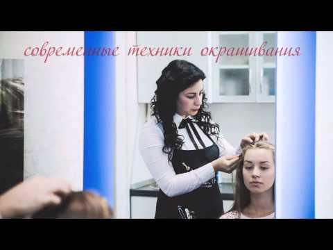 Выкса.РФ: Салон-парикмахерская «Локон»