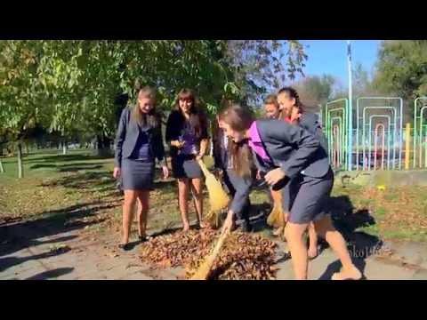 Осенний клип 11 кл СОШ 11