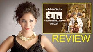 Dangal Movie Review By Pankhurie Mulasi   Aamir Khan, Sakshi Tanwar, Fatima Sana Shaikh