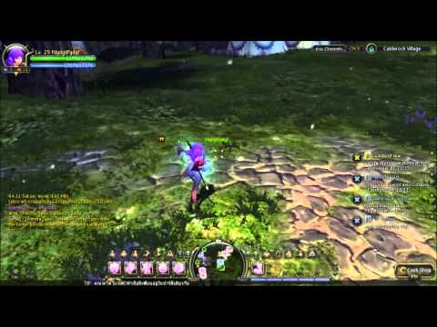 DragonNest TH - Saint-Calderock-Prairie