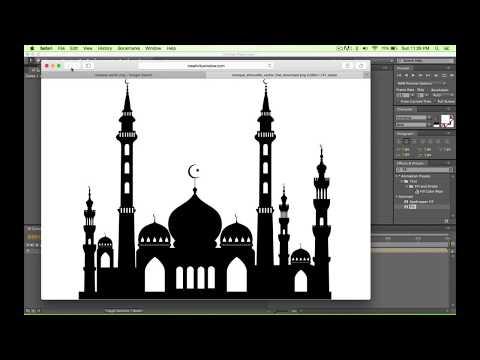 AE Ramadan Greeting Tutorial