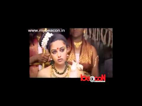 Urumi  Malayalam movie_ Trailer