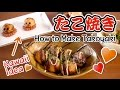 How to Make Takoyaki たこ焼きの作り方 - OCHIKERON - CREATE EAT HAPPY
